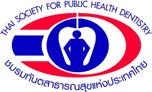 ชมรมทันตสาธารณสุขแห่งประเทศไทย